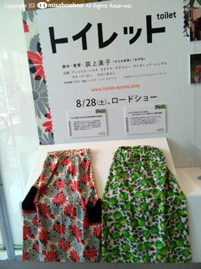 Toi_00903.jpg